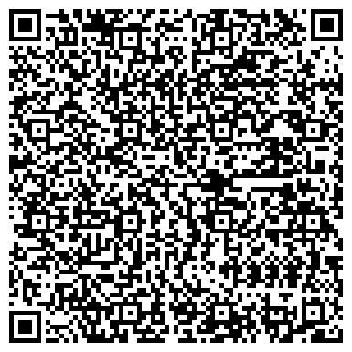 """QR-код с контактной информацией организации ООО """"Г Р У З О Т А К С И  Г Р О Д Н О"""""""