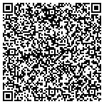 QR-код с контактной информацией организации ЛЕГЕ РАЙТ ЮРИДИЧЕСКАЯ ФИРМА, ООО