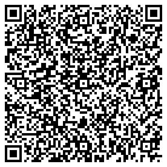 QR-код с контактной информацией организации СИГМА-СК, ООО