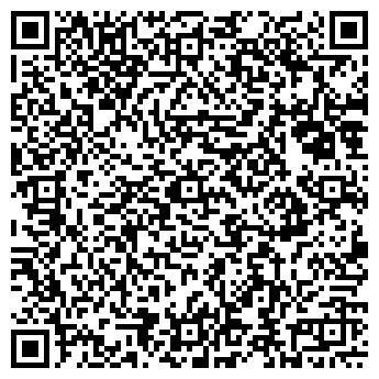QR-код с контактной информацией организации СТРЕЛКА, ООО