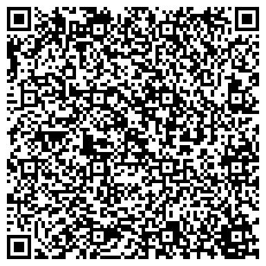 QR-код с контактной информацией организации СПЕЦИАЛИЗИРОВАННОЕ РЕМОНТНО-СТРОИТЕЛЬНОЕ ПРЕДПРИЯТИЕ, ГУП