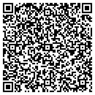 QR-код с контактной информацией организации ЭРПО НТПК