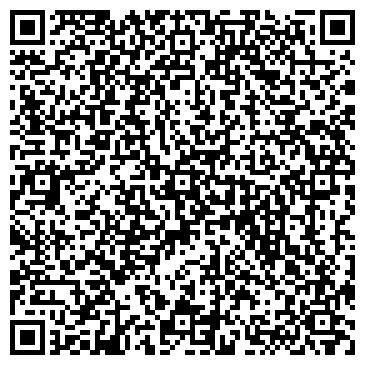 QR-код с контактной информацией организации ОБНОВЛЕНИЕ ОДЕЖДЫ ФИРМА, ООО