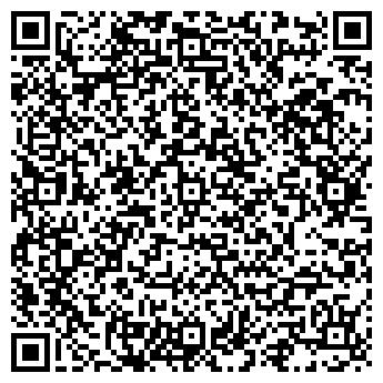 QR-код с контактной информацией организации КРОВЛЯ-ЦЕНТР