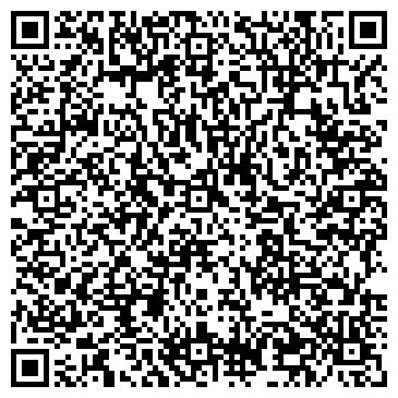 QR-код с контактной информацией организации АРЕНДНЫЙ КОМБИНАТ РИТУАЛЬНЫХ УСЛУГ