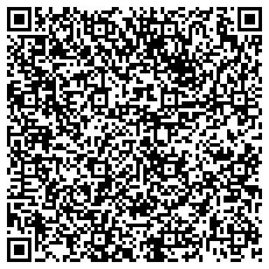 QR-код с контактной информацией организации ЦЕНТР ГИГИЕНЫ И ЭПИДЕМИОЛОГИИ ЗОНАЛЬНЫЙ РОГАЧЕВСКИЙ