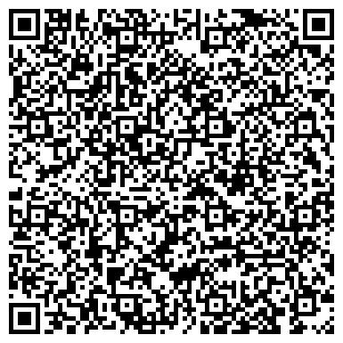 QR-код с контактной информацией организации КОЖНО-ВЕНЕРОЛОГИЧЕСКИЙ РЕСПУБЛИКАНСКИЙ ДИСПАНСЕР