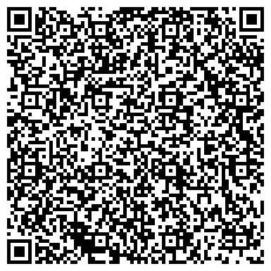 QR-код с контактной информацией организации ГОРЕЦ ПЛЕМЕННОЙ РЕПРОДУКТОР ВТОРОГО ПОРЯДКА