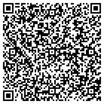 QR-код с контактной информацией организации АВТОРЕМОНТКОМПЛЕКТ, ООО