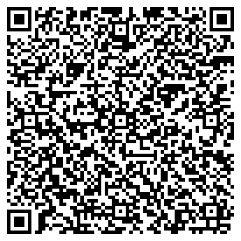 QR-код с контактной информацией организации СТРЕЛА ООО ФИРМА