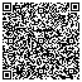 QR-код с контактной информацией организации ДАБАРАГА