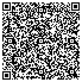 QR-код с контактной информацией организации № 6 ДОМ ЗДОРОВЬЯ