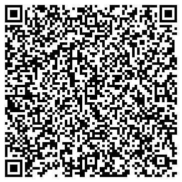 QR-код с контактной информацией организации ООО Такси «Успех»