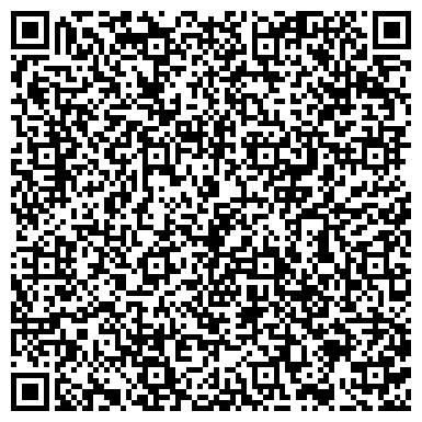 QR-код с контактной информацией организации ПЕРСОНА РЕКЛАМНО-КОММЕРЧЕСКАЯ ГРУППА