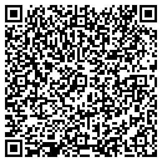 QR-код с контактной информацией организации ЛЕЙЛА