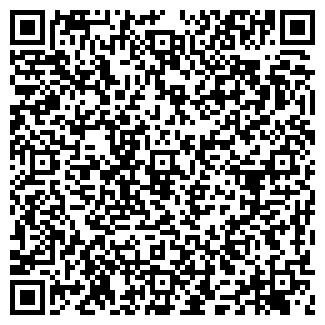 QR-код с контактной информацией организации ОШХАМАХО