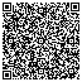 QR-код с контактной информацией организации № 50 ЛИЦЕЙ