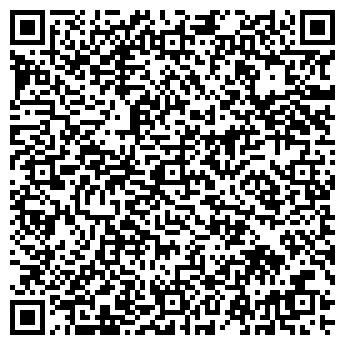QR-код с контактной информацией организации № 297 АПТЕКА