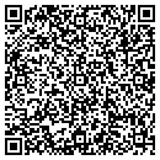 QR-код с контактной информацией организации АФ