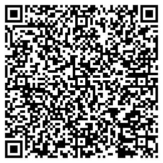 QR-код с контактной информацией организации ВЫСОТА