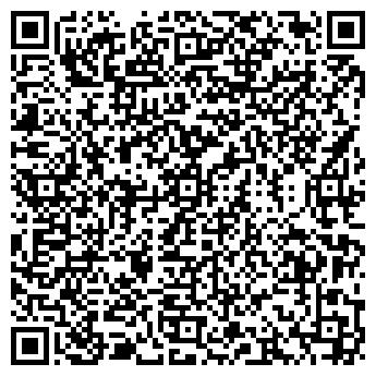 QR-код с контактной информацией организации АРТЕЗИАНСКОЕ, ЗАО