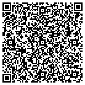 QR-код с контактной информацией организации АЧИКУЛАКСКОЕ, ЗАО
