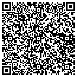 QR-код с контактной информацией организации ЛУЧ АГРОФИРМА