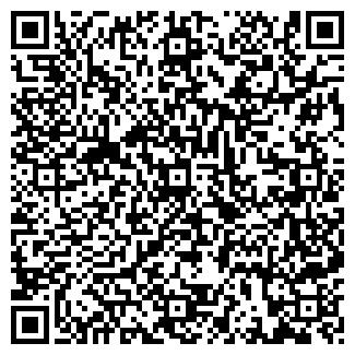 QR-код с контактной информацией организации ОПЫТНЫЙ ВИНСОВХОЗ