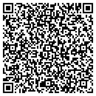 QR-код с контактной информацией организации ЗАКУМСКОЕ, ЗАО
