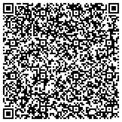 QR-код с контактной информацией организации «Центр ги-гиены и эпидемиологии в Ставрополь-ском крае в Благодарненском районе»