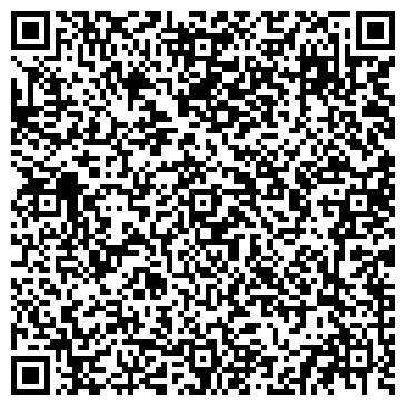 QR-код с контактной информацией организации МЕЖРЕГИОНАЛЬНОЕ ХРАНИЛИЩЕ № 1