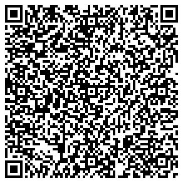 QR-код с контактной информацией организации ДЕТСКОЙ КРАЕВОЙ БОЛЬНИЦЫ ПРОФСОЮЗНЫЙ КОМИТЕТ