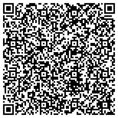 QR-код с контактной информацией организации РАБОТНИКОВ СТРОИТЕЛЬСТВА ПРОФСОЮЗНЫЙ КРАЕВОЙ КОМИТЕТ
