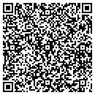 QR-код с контактной информацией организации КСТОВО