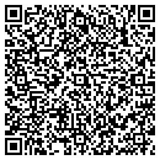 QR-код с контактной информацией организации АПБ КРАЕВОЕ