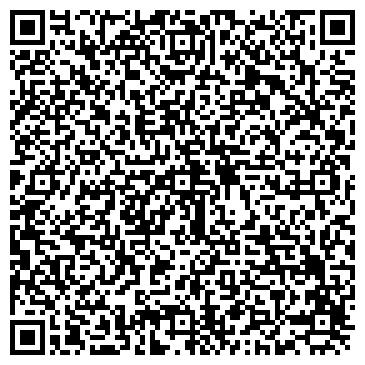 QR-код с контактной информацией организации АРХИВ ЗОНАЛЬНЫЙ ГОСУДАРСТВЕННЫЙ Г.РЕЧИЦА