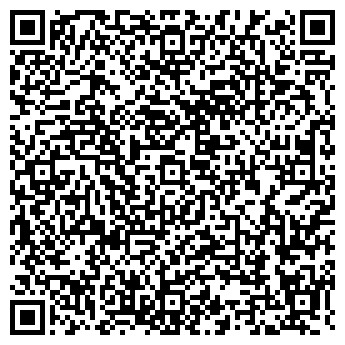 QR-код с контактной информацией организации АРБИТРАЖНЫЙ СУД СК