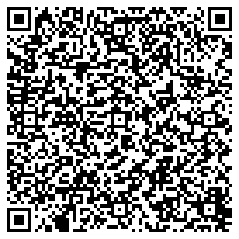 QR-код с контактной информацией организации ДОМ ПРАВОСУДИЯ