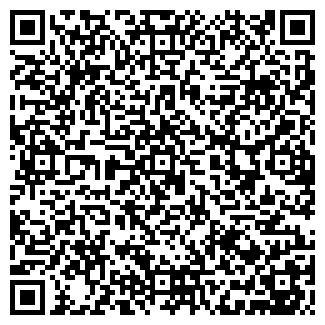QR-код с контактной информацией организации В/Ч № 5594