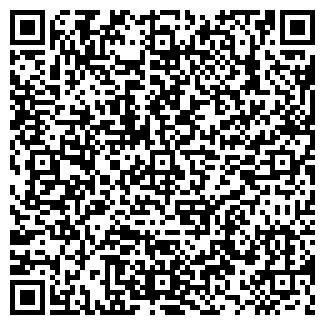 QR-код с контактной информацией организации В/Ч № 52718