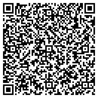 QR-код с контактной информацией организации В/Ч № 55482