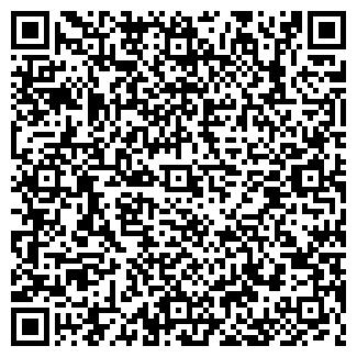 QR-код с контактной информацией организации В/Ч № 61697