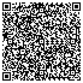 QR-код с контактной информацией организации ВООП ОРГАНИЗАЦИЯ