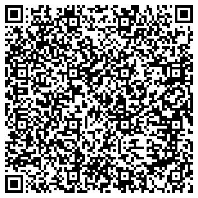 QR-код с контактной информацией организации ВОЕННО-ОХОТНИЧЬЕ ОБЩЕСТВО РЕГИОНАЛЬНОЕ ОТДЕЛЕНИЕ