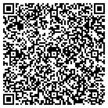 QR-код с контактной информацией организации ОХОТНИЧЬЕ УПРАВЛЕНИЕ