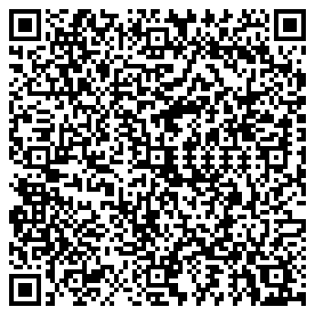 QR-код с контактной информацией организации ILE DE BEAUTE