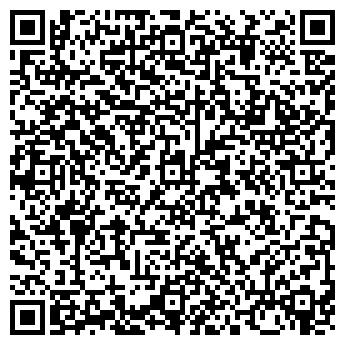 QR-код с контактной информацией организации ВИНЗАВОД РЕЧИЦКИЙ КДУП