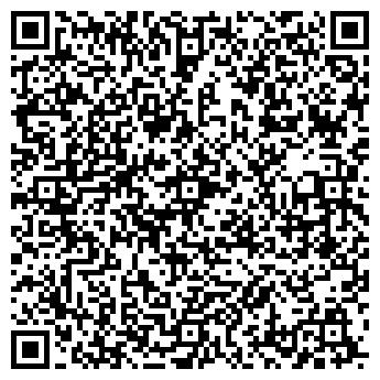 QR-код с контактной информацией организации ЖКХ Г. СТАВРОПОЛЯ ФОНД
