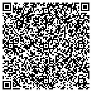 QR-код с контактной информацией организации КУЛЬТУРНЫХ И СОЦИАЛЬНЫХ ТЕХНОЛОГИЙ ФОНД