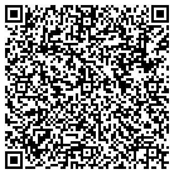QR-код с контактной информацией организации УСПЕХ ОБЩЕСТВЕННЫЙ ФОНД